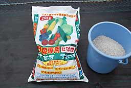 追肥 トウモロコシ